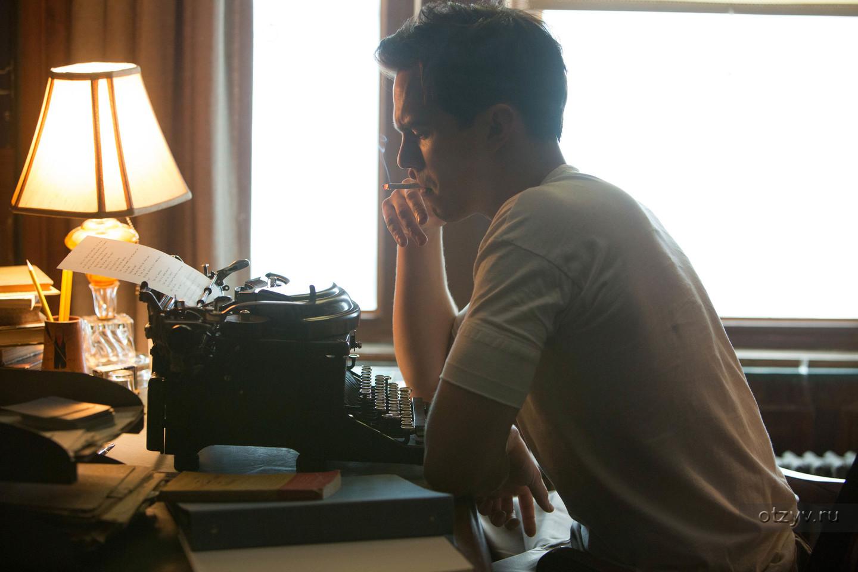 писатель, Jerry Salinger